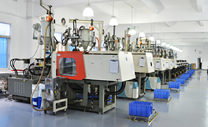 注塑部 Injection molding department